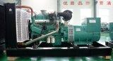 Generador diesel con los motores de Cummins