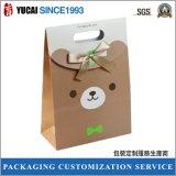 Bolsa de papel pequeño bolso del caramelo regalo para los niños