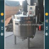 300L電気暖房の液体のスターラータンク