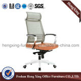 Moderner hoher rückseitiges Leder-leitende Stellung-Stuhl (HX-K030)