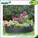 Ткань сада Onlylife удобная подгонянная растет мешок