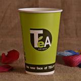 Taza de papel para el café caliente, té, bebida caliente