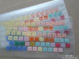 super weicher Gummi des Silikon-5A für Tastatur-Deckel
