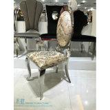 豪華なファブリック(HW-88C)が付いている気高い楕円形の背部金結婚式の椅子