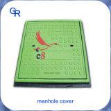 正方形の防水マンホールカバー