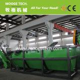 폐기물 PE LDPE HDPE 필름 재생 공장