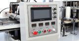 Grande machine de fabrication de tasse de papier de café de qualité (ZBJ-X12)