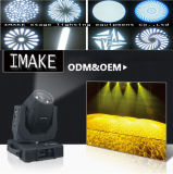 段階の照明のためのLEDのビーム点の移動ヘッドライト