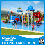 Acqua Park Plastic Slide da vendere (QL-150706D)
