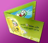 Tarjetas de felicitación video recargables de la boda del folleto del interruptor del imán 10 '' (VC-100)