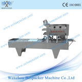 Автоматический линейный тип завалка капсулы кофеего и машина запечатывания