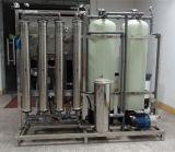 1000L/H 고품질 완벽한 증류수 기계