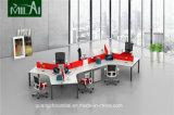Ouvrir le Tableau de poste de travail de l'espace de bureau avec la partition d'écran