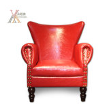 거실 빨간 주문을 받아서 만들어진 가죽 의자 (A16)
