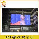 P8 extérieur annonçant l'écran de DEL pour le public