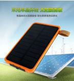2016 1-4部分の太陽電池パネルが付いている携帯用力バンク