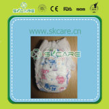 甘やかしている赤ん坊か中国の製造業者によって動悸をトレインする赤ん坊のおむつかソファ