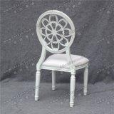 Yc-D232 호텔 의자를 겹쳐 쌓이는 현대 편리한 둥근 뒤 호텔 의자, 알루미늄 쌓을수 있는 호텔 의자