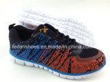 Le sport occasionnel d'enfants chausse les chaussures d'espadrille (FFZJ112601)