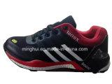 Loopschoenen Van uitstekende kwaliteit van de Schoenen van de Sport van de Prijs van de fabriek de Goedkope