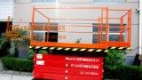 1ton hydraulische 6m Scissor Aufzug (Plattform der Extension SJY1-6)
