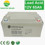 Перезаряжаемые загерметизированная батарея 65ah 12V свинцовокислотная для системы Telecom/UPS/Solar
