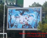 フルカラーLED P8のモジュールの映画広告の表示