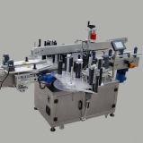 Máquina de embalagem de rotulagem do frasco liso lateral dobro automático