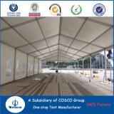 Coscoの熱い販売大きい屋外のイベントのためのアルミニウム防水党テント