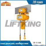 Grua de corrente elétrica de 3 caixas de cadeia única (ECH 03-01S)