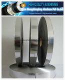 ケーブル(CATV)のためのテープを保護するアルミホイル