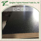 9mm / 12mm One Side Mesh Wire Finish Anti Slip Brown Film Contreplaqué