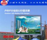 P10 напольный модуль экрана дисплея полного цвета 320mm*160mm