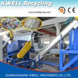 機械またはプラスチック洗濯機をリサイクルする300-1000kgペットびん