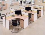 木MDFのオフィスの区分クラスタ事務員のスタッフワークステーション(HX-NCD084)