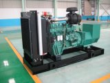 Generador silencioso estupendo del uso FAW del ejército de la fábrica 50Hz 40kw 50kVA
