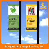 2側面のために旗を(JG-AM2015092402)広告するカスタム屋外の印刷PVC