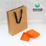 Чисто коробка печатание бумаги одежды