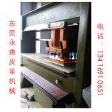 Используемый китайский перемещая автомат для резки головки щелкая кожаный резиновый (CH858)