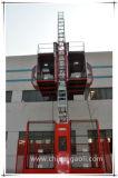 Gaoliの可変的な頻度Sc200/200構築の揚げべらの建物の起重機