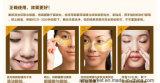 Le masque d'oeil d'or retirent la boisson foncée de cercle nourrissent le masque d'oeil d'hydratation de collagène