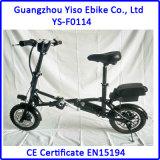 最下の価格の小さい電気蹴りのバイク