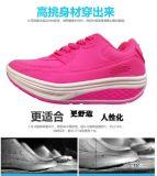 Dribingの健全な靴Ktc1008