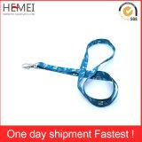 방아끈 또는 폴리에스테 방아끈 또는 나일론 방아끈 또는 인쇄된 방아끈 또는 리본