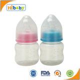 中国の製造者の赤ん坊の挿入の製品BPA自由なPPの母乳のびん