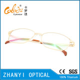 Blocco per grafici di titanio di vetro ottici di Eyewear del monocolo dell'ultimo Pieno-Blocco per grafici di disegno per la donna (9311)