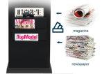 indicador digital del panel del quiosco de periódico de 19 a 32 pulgadas LED que hace publicidad de la señalización de Digitaces del vídeo