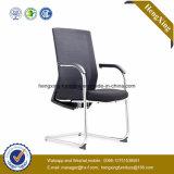 現代網のオフィス・コンピュータの椅子(HX-YY024)