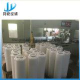 Filtro grande del flujo de la eficacia alta con el elemento filtrante