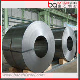 يشحن برن - يلفّ فولاذ ملفات مع [لوو بريس]